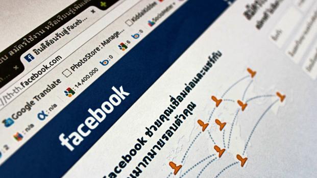 Facebook: presentata nuova idea di gruppo