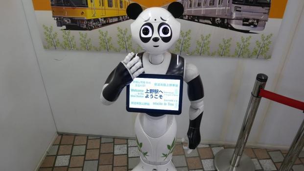 """""""Panda Pepper"""" aparece en la estación de Asakusa"""