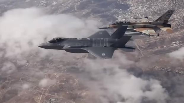 Israel attacks Syria over alleged miltary drone incursion