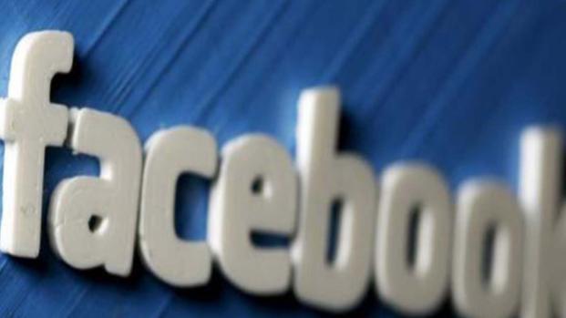 Facebook: ecco tutto quello che sa di noi