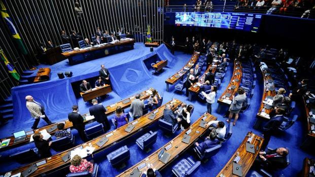 Vídeo: Fundo Partidário gera atrito entre partidos