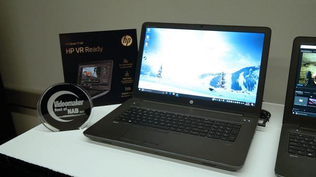 El nuevo portátil HP Zbook 15 G4