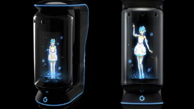 Nuevo dispositivo para tener una compañía en 3D
