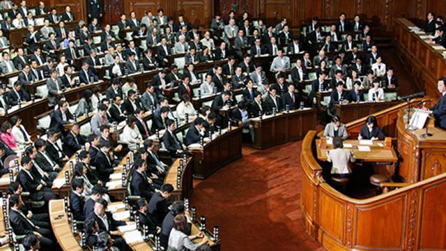 Japón: Las mujeres tendrán mayor participación en la política