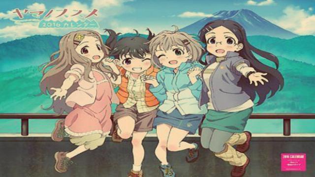 El anime
