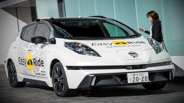 Coche de conducción automático de Nissan