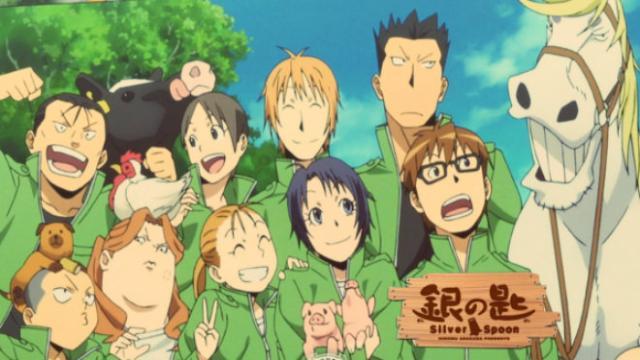 La primera temporada del anime