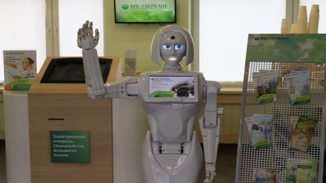 Tareas y futuro en el robot cooperativo, y el sistema de robots