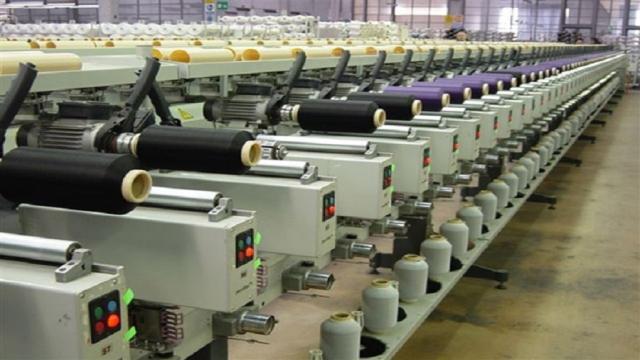 La inversión sueca puede proporcionar textiles más duraderos