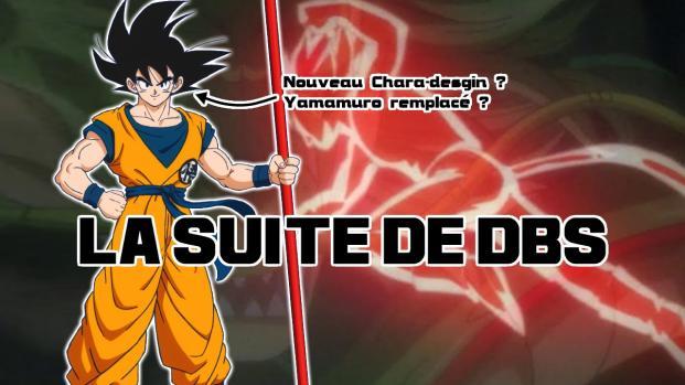 Dragon Ball Super: Du renouveau pour le film, premières informations de Toriyama