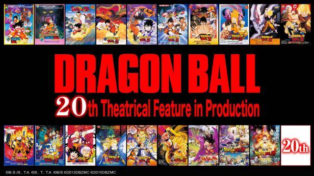 El primer adelanto de 20ª producción cinematográfica de la franquicia de ' DB'