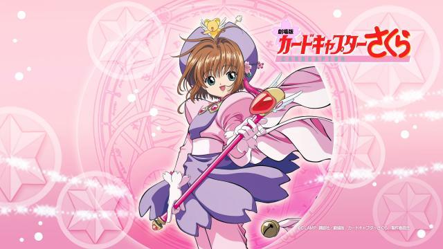 Critica: 'Sakura Cardcaptor 'The Clear Card Edition'