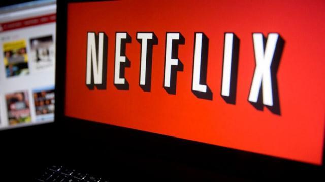 Netflix lanza un programa de bonificación de errores