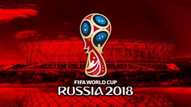 Grupo B del Mundial de Rusia 2018