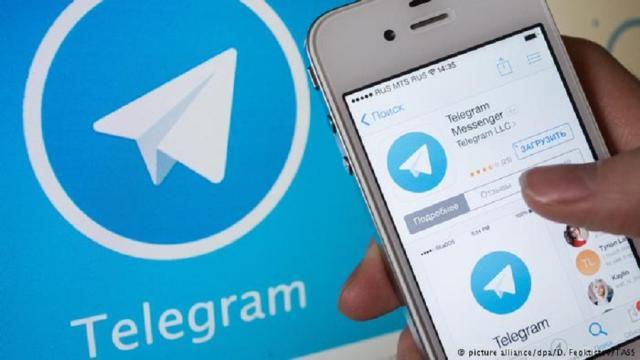 Telegram down: mal servicio de la aplicación para mensajes