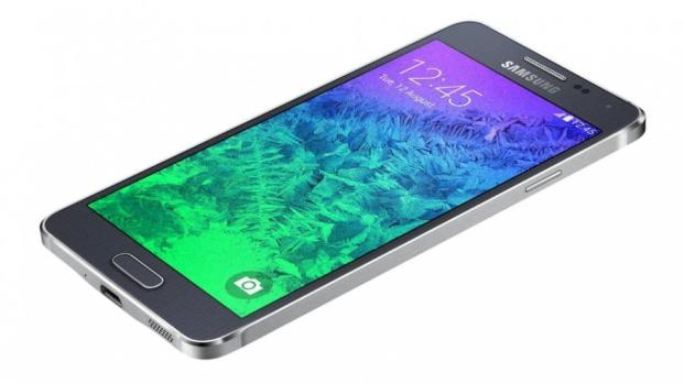 Samsung: dos nuevos teléfonos inteligentes Android esperan ser descubiertos