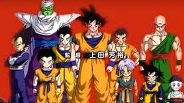Los guerreros Z de la serie de Dragon Ball