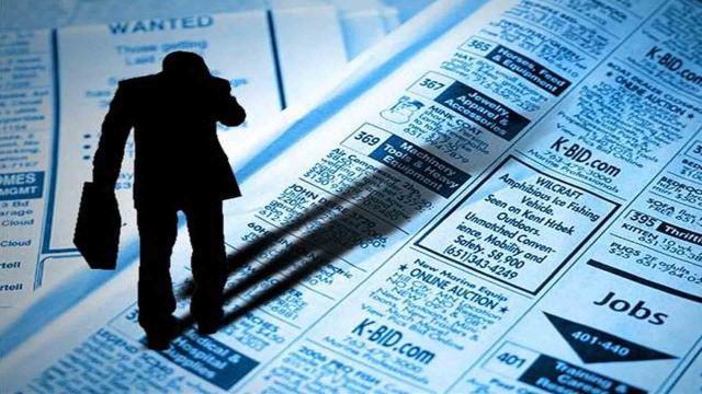 Nuevos salarios mínimos conocidos para 2018