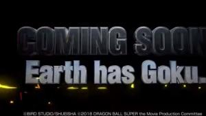 'Dragon Ball Super' movie plot may have been revealed a bit in the tagline.