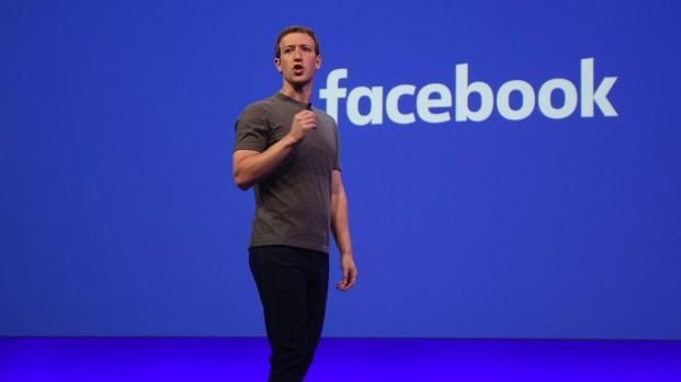 El nuevo proceso de autorización de Facebook