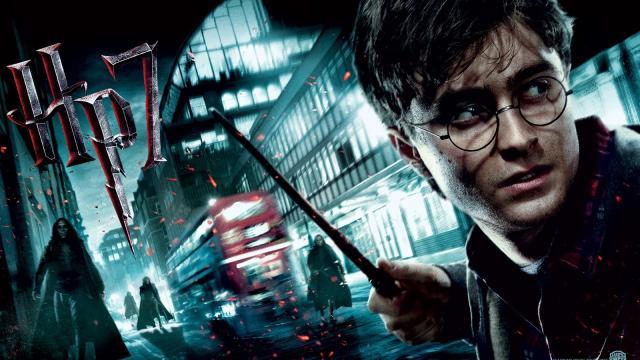 Harry Potter lanzará nuevo film