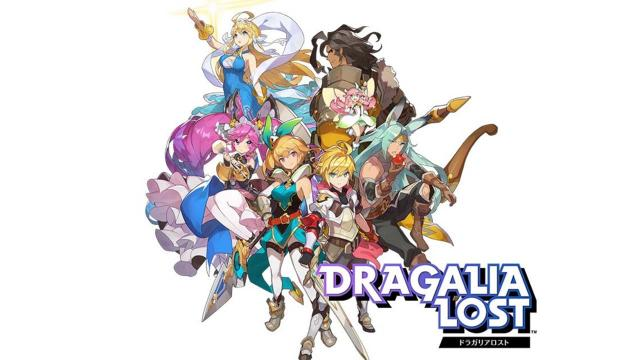 Nintendo and Cygames team up for new smartphone game 'Dragalia Lost'