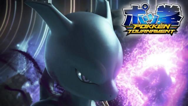 Una nueva incursión de Mewtwo en Pokemon Go