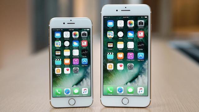 Nuevo iPhone esta en lanzamiento dicen los informes