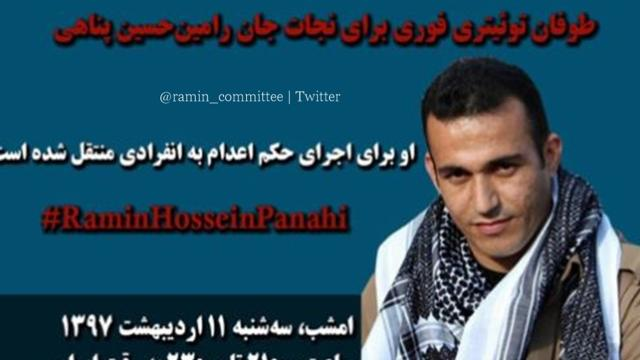 Ramin Hossein Panahi, 22, faces execution in Iran