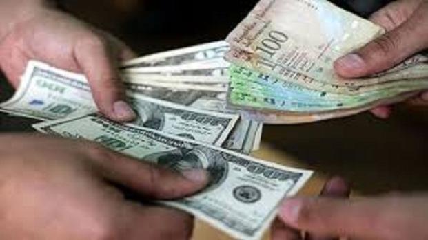 VIDEO: Bancos privados en Venezuela en la mira!