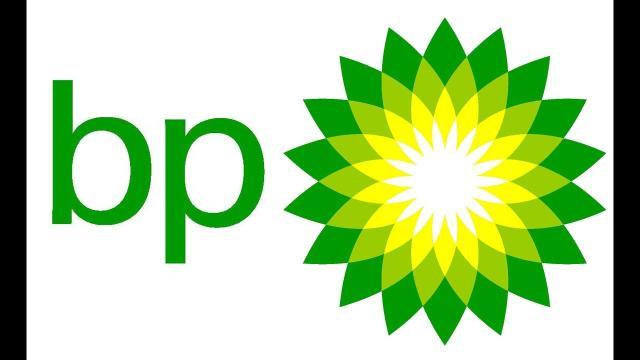 El New Roughneck de BP es un algoritmo y puede potenciar la producción