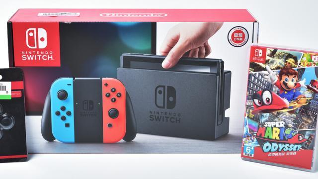 Los detalles de Nintendo cambian los precios del servicio en línea.