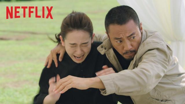 Manhunt ya está disponible en Netflix