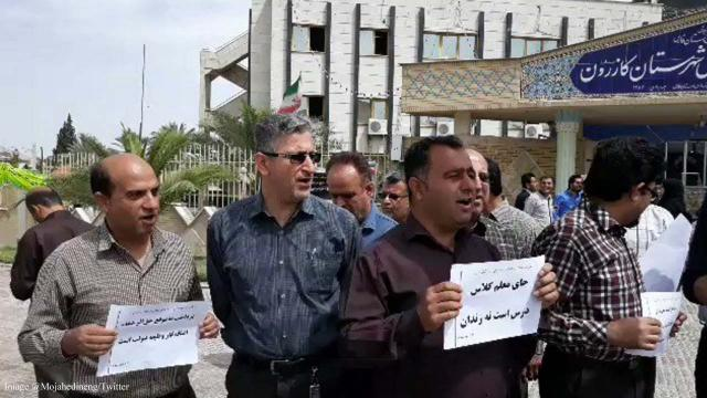 Iranian teachers hold nationwide protests for release of imprisoned teachers