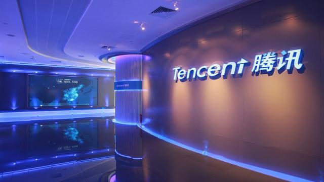 Tencent ha revelado cuántos jugadores de Fortnite juegan al mes.
