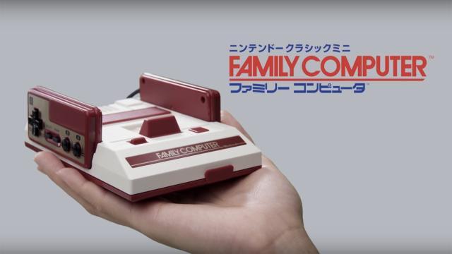 Coleccionable: Famicom Mini presentado en una edición limitada de oro