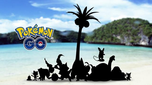 Pokémon GO: Trae a Larvitar ¡Listo para el ataque!.