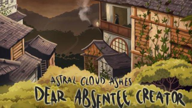'Dear Absentee Creator' de Astral Cloud Ashes es un rock interesante y emocional