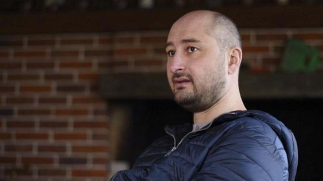 Russian journalist believed to have been shot in Kiev has turned up alive