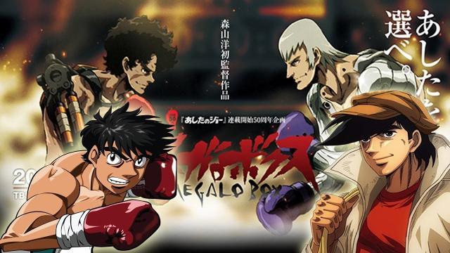 Anime Megalo box: Análisis episodio 9