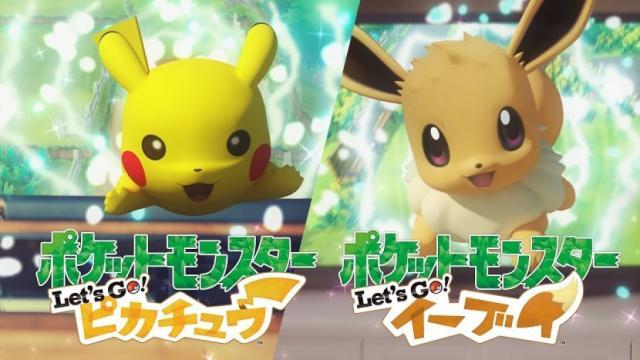 Pokemon Let's Go: Pikachu trae nuevas noticias