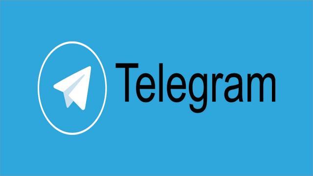 Telegram Messenger - Apple lanza la actualización de iOS ahora