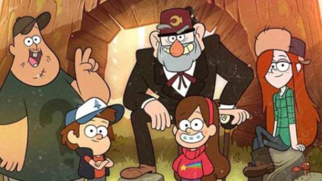 Introducción a Gravity Falls: un verano de misterio