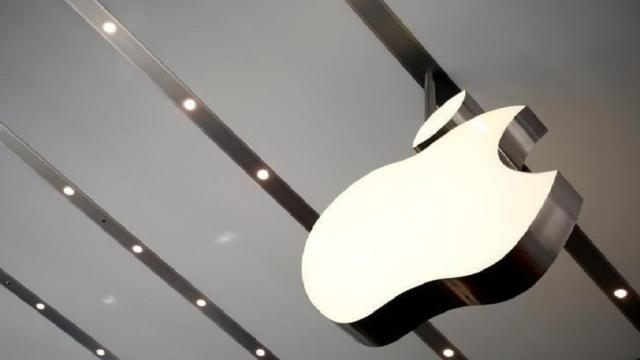 Apple Tout: Características de privacidad de los nuevos sistemas operativos