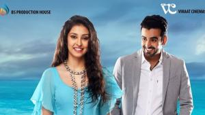 Hindi movie 'Ekta' review: A tale of murder and revenge