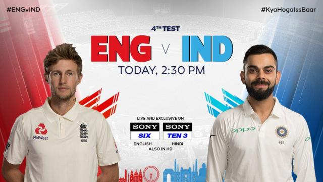 India vs England 4th Test live cricket streaming on Sony Six and Sky Sports