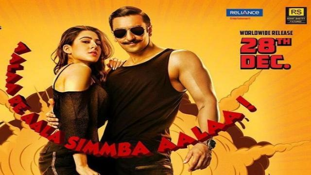 'Simmba' movie review and worldwide box-office collection