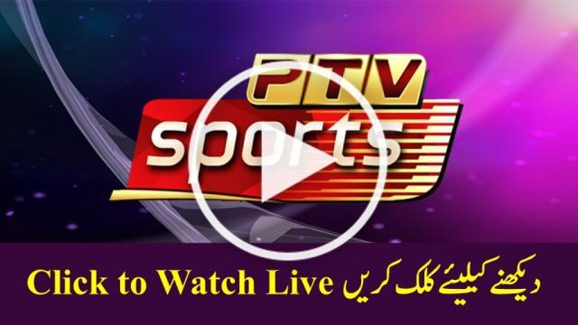 PTV Sports live cricket streaming Pakistan vs South Africa 4th ODI