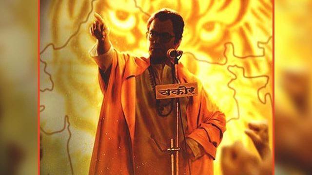 'Thackeray' Box Office Collections: Nawazuddin Siddiqui rocks as Bala Sahib