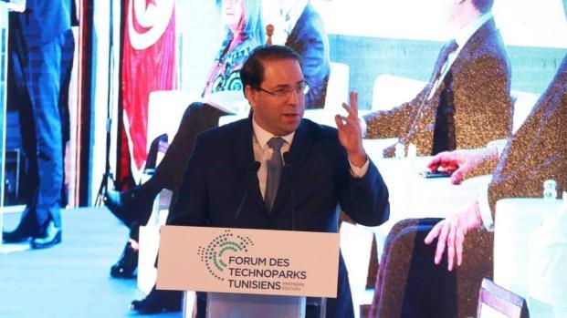 Une étudiante écrit au chef du gouvernement Tunisien